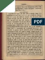 Nyaya Prakasha - Swami Chidghananda Giri 1934_Part2