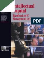 IC Management Handbook