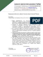 Odgovor USPRS predsedniku Skolskog odbora Gimnazije B. Stankovic - Vranje