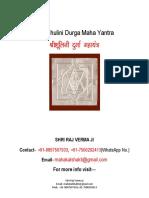 Shri Durga Maha Yantra