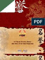 meiyo2012.pdf