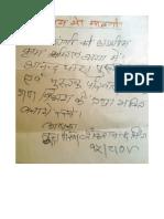 Aashirwad From Dr. Shankarananda Mishra
