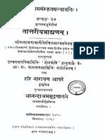 ASS 037 Taittiriya Brahmanam With Sayanabhashya Part 1 - Narayanasastri Godbole 1934(1)
