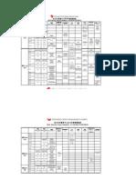 OAEC 2014 Sring Schedule