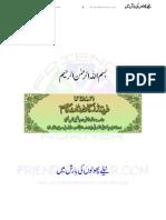 Neelai Phoolon Ki Barish - Saad Ullah Shah