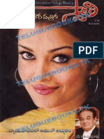 Swathi 8Oct2010 by Teluguebooks.tk