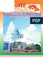 karunadeep Issue of 15 August