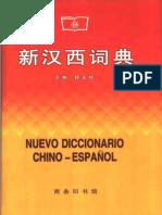 _____ Diccionario