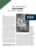 Mohlo, Rena - Les Juifs en Grèce au XXe siècle
