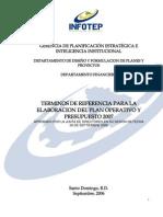 term_ref_2007