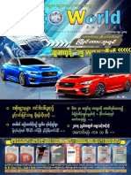 Auto World Vol 2 Issue 47