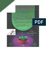 TaalimAbnaa_AqidatSalafSalih_ShKhaledOthman