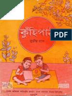 Kuhipath 3rd Edition