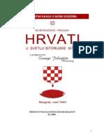 Hrvati u svetlu istoriske istine Хрвати-књига