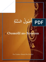 Ahmad Ibn Hanbal - Ousoul Sunna