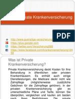 Privat v/s Gesetzliche Krankenversicherung