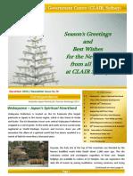 CLAIR Newsletter No.70