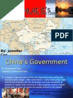 China Briefing 2007