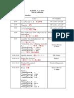 School Play 2013 Time Schedule