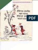 Kuhipath 1st Edition