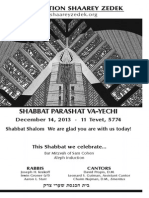 December 14, 2013 Shabbat Card