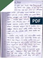 UPSC Assamese Literature Notes Part 1