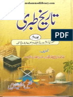 Urdu Translation TarikheTabri 2 of 7