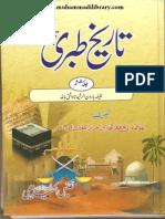 Urdu Translation TarikheTabri 6 of 7