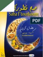 recettes_Bouhamed