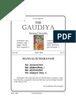 gaudiya math chennai / The Gaudiya May 2009