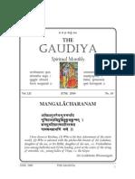 gaudiya math chennai / The Gaudiya June 2009