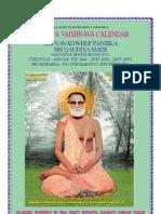 gaudiya math chennai / Gaudiya Vaishnava Calendar 2009