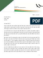 Letter to Rajnath Singh