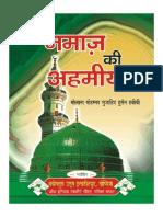 Namaz Ki Ahmiyat by Maulana Muhammad Mujahid Hussain Habibi