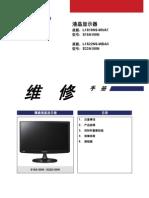 Samsung S19A100N