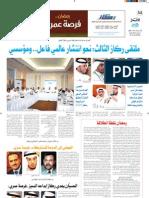 alwatanPDF_2009-08-27_38