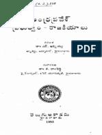 Andhra Pradesh Pra 025934 Mbp