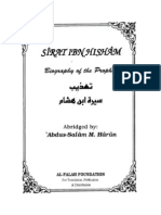 Sirat Ibn Hisham - Biography of Prophet ( SAW )