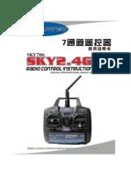 Sky706 Manual En