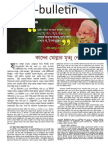 Shaheed Abdul Qader Mollah