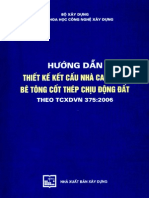 (Sach) Huong dan thiet ke ket cau nha cao tang BTCT chiu dong dat.pdf