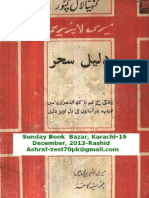 Sunday Old Book Bazar, Karachi-15 December, 2013