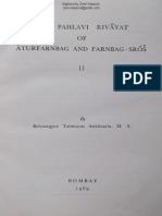 Pahlavi Rivayat of Aturfarnbag and Farnbag Sros Volume 2 by Behramgore Tahmuras Anklesaria