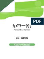 CS-W06N Manual v1-En 2