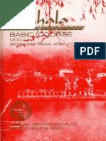 Sinhala Basic Course 1