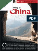 The Travel & Leisure Magazine Trekking in China Feature
