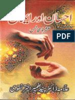 Allama Zameer Akhtar Naqvi - Ahsan Aur Imaan