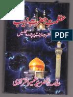 Allama Zameer Akhtar Naqvi - Azmat-E- Hazrat Zainab (S.a)