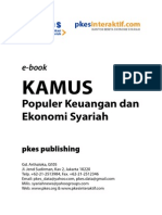 kamus_securel