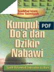 KumpulanDoa&DzikirNabawi_IbnTaymiyyah